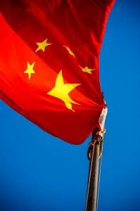 Renato-Ganoza-Chinese-Flag-Red-China-Yellow-Stars-Windy_edited