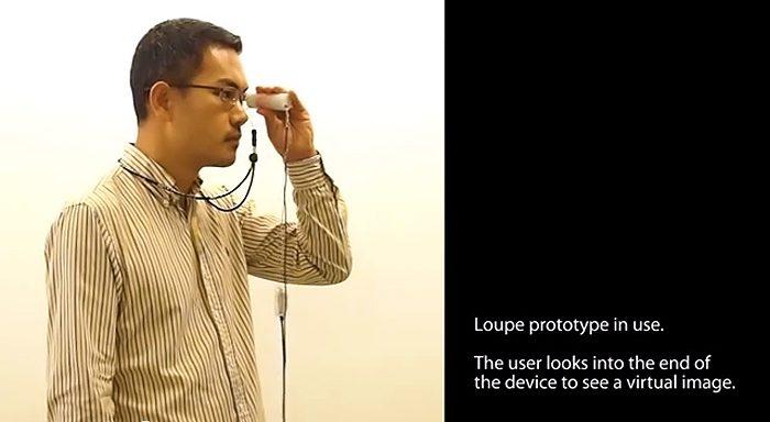 loupe-prototype-virtual-image-edited