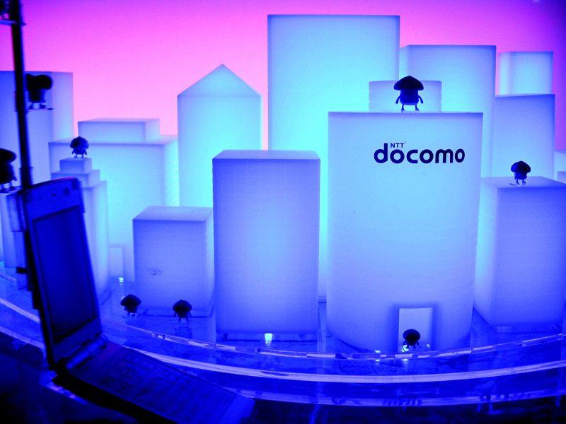 ntt docomo value innovation at Announced ntt docomo powers largest japan mobile service provider ntt platform to drive innovation and create value ntt docomo customers.