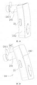 Huawei Smartwatch Concept Holds Bluetooth Earbuds Patent Technical Drawing 2_compressed
