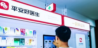 PING AN GOOD DOCTOR LAUNCHES ONE-MINUTE CLINIC AT SHANGHAI JIAO TONG UNIVERSITY USING AI TECHNOLOGY TO GUARD HEALTH OF TEACHERS AND STUDENTS