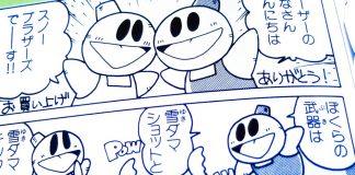 Snow Bros Retro Arcade Platform Game Now Mobile App Free iOS Android Port Rom Emulator Clone Cute Gameboy Manual Comic