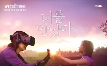 VR Mother Gets Closure Meeting Deceased Child Again MBC Documentary